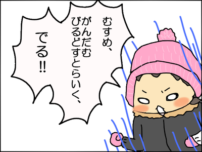 140216−2.png
